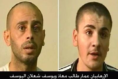 Youssef Chaalan al-Youssef (à gauche) et Ammar Taleb Mouaaz (à droite) : deux visages - banals - du terrorisme sectaire en Syrie crédibles et illustrés