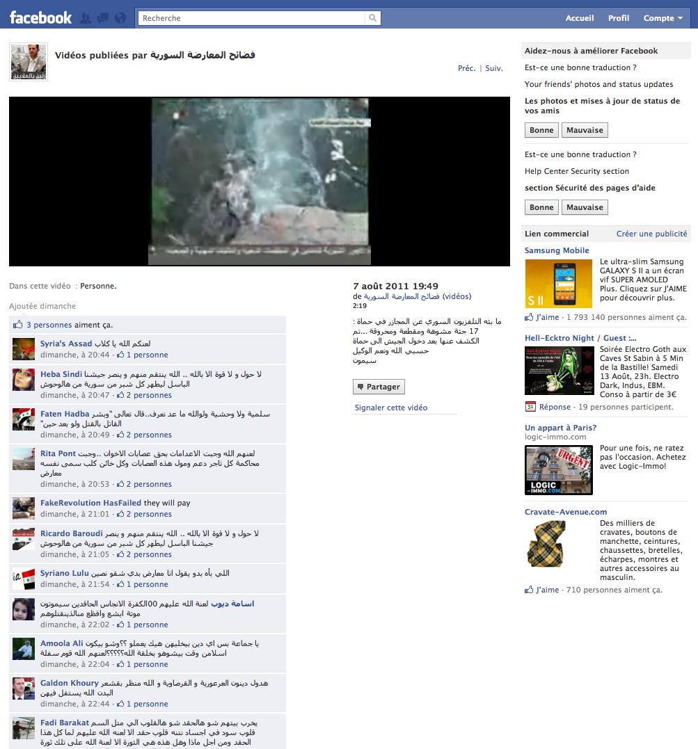 Capture d'écran d'une vidéo de facebook de la télévision syrienne montrant un massacre de policiers et de soldats à hama