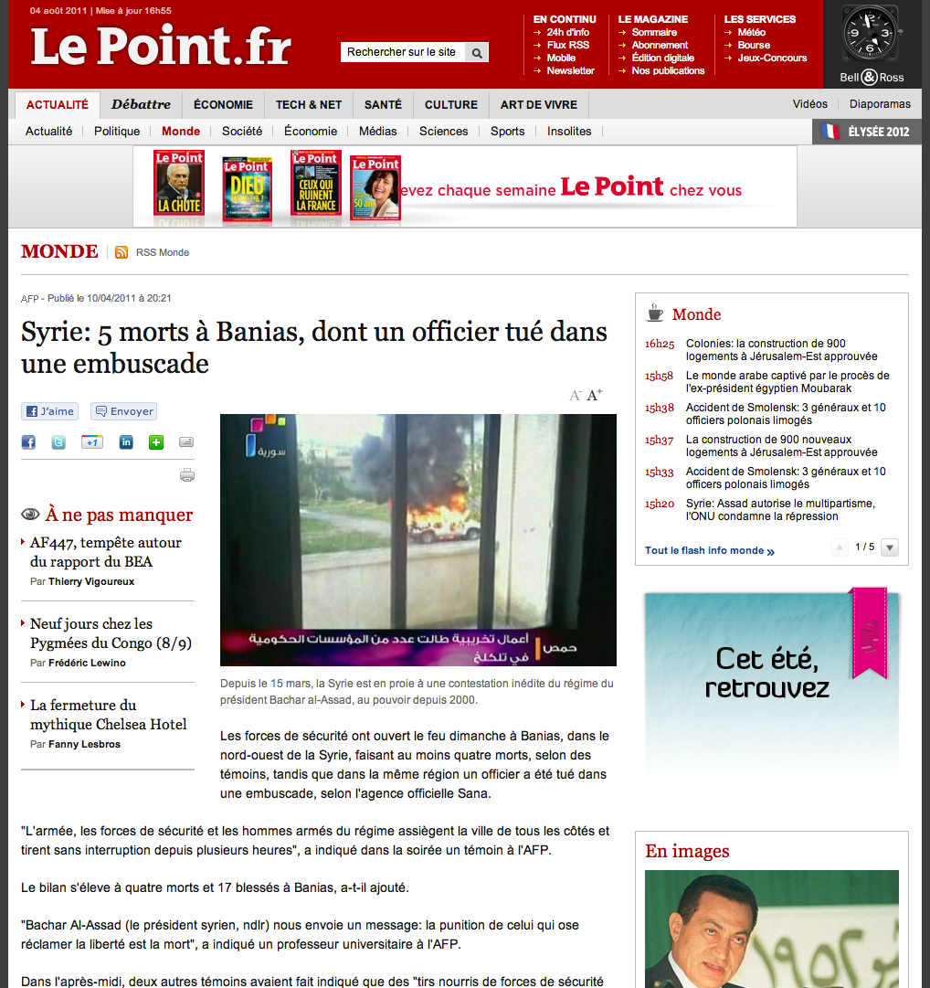"""Capture d'écran Le Point avril 2011 : """"Syrie : 5 morts à Banias, dont un officier tué dans une embuscade"""""""