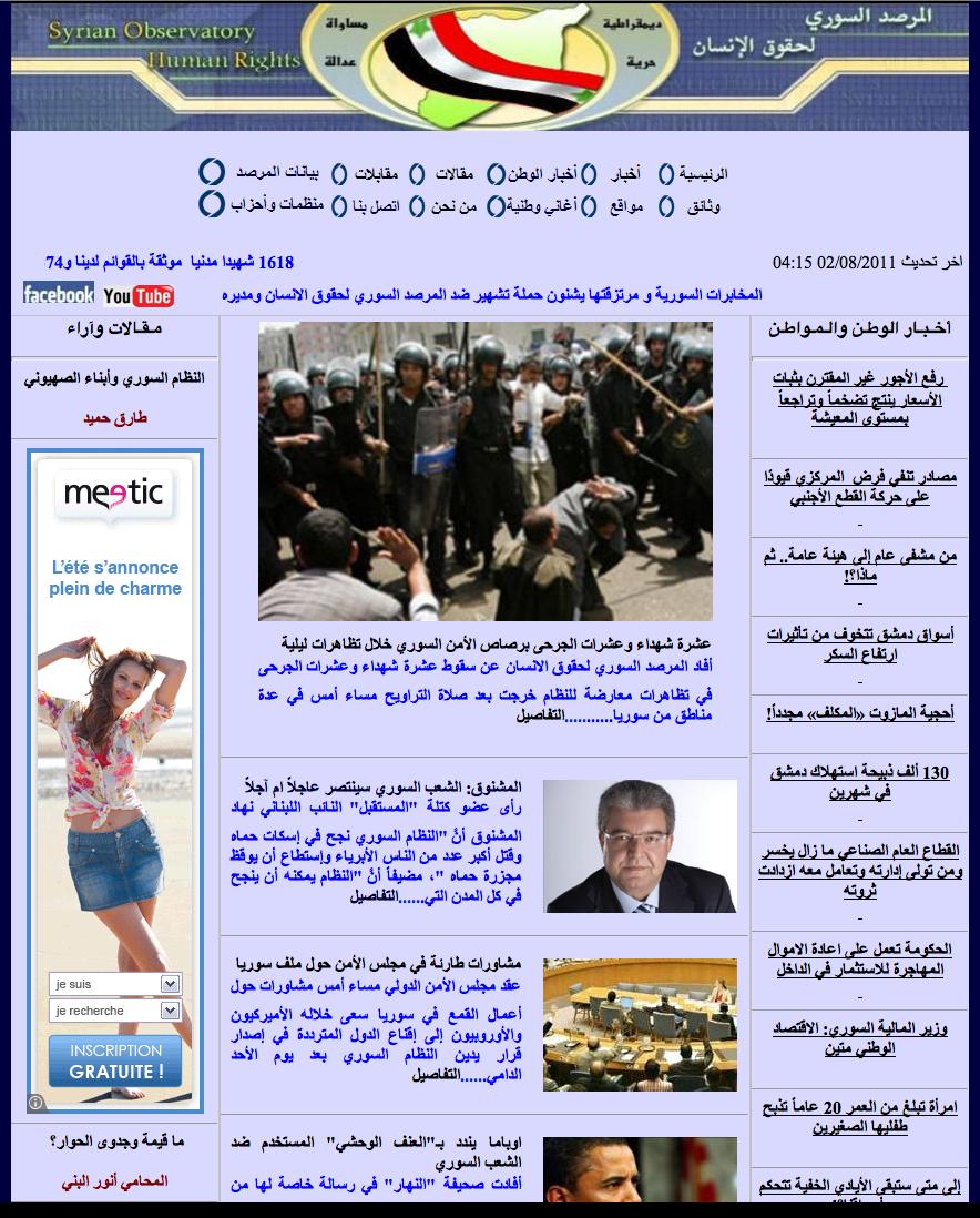 Etonnant de pouvoir informer le monde entier depuis un site disponible uniquement en arabe...