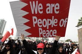 """Bahrein, février/mars 2011 : des manifestants pro-démocratie non """"géopolitiquement corrects"""""""