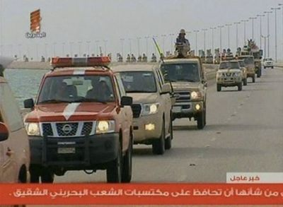 12 mars 2011 : les troupes saoudiennes entrent au Bahrein pour réprimer la révolte chiite, non autorisée par Washington