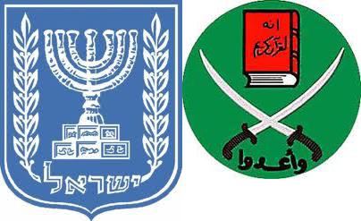 Armes de l'Etat d'Israël et emblème des Frères musulmans : un rapprochement circonstanciel mais objectif