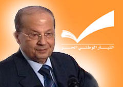 Michel Aoun, président du Courant Patriotique Libre