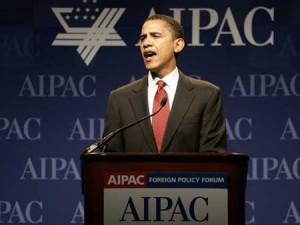"L'AIPAC : invité prestigieux pour lobby ""first class"""