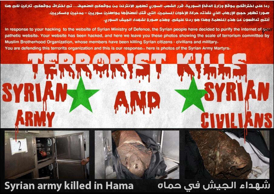 Les Anonymous hacké par des hackers syriens