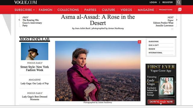 Capture de l'article de Vogue.com comparant Asma al-Assad à une Rose dans le désert.