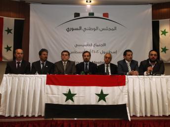 Une réunion préparatoire du Conseil national syrien à Istambul, fin août : ils auraient quand même pu déployer un drapeau turc, par simple reconnaissance