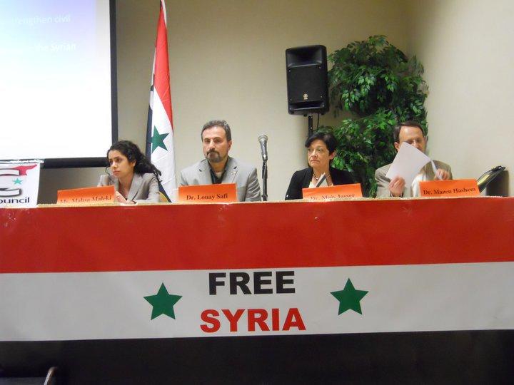 Un meeting du Syrian-American Council, émanation yankee des Frères musulmans syriens, à Los Angeles, le 28 juin dernier