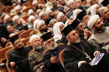 Une vue du congrès international de la fraternité islamo-chrétienne, Damas, décembre 2010