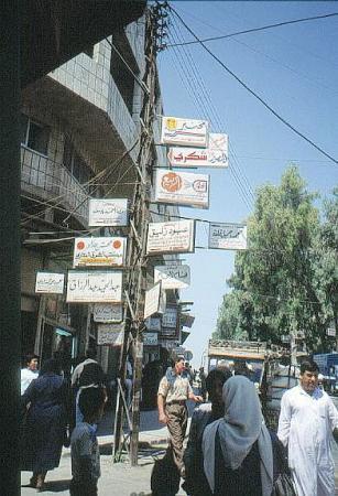 La rue d'Alep
