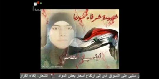 Zeinab al-Hosni, morte et martyre sur une vidéo de l'opposition...