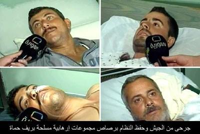 ... et soldats blessés en opérations, le même jour