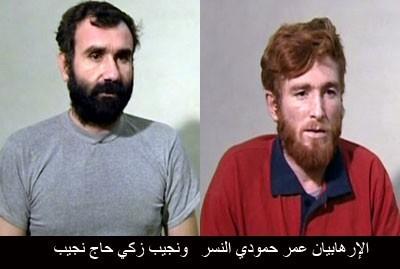 """C'est devenu une sorte de rituel de la télévision syrienne : les aveux de """"terroristes"""" capturés retransmis au journal du soir."""