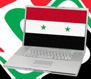 Armée électronique syrienne