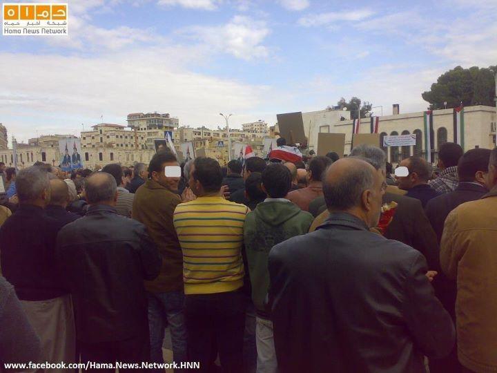 Rassemblement à Hama, le 14 novembre