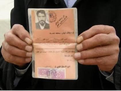 """""""Carte d'étranger"""" de résident kurde en Syrie : un document obsolète depuis que Bachar a donné la naturalisation à 300 000 Kurdes de Syrie"""