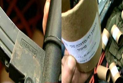 Sur du matériel de guerre (civile) saisi, une étiquette parlante...