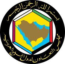 Le Conseil de Coopération du Golfe...