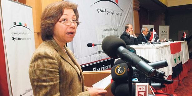 ... sa petite soeur Bassma Kodmani, dirigeante du CNS : une heureuse synergie propagandiste !