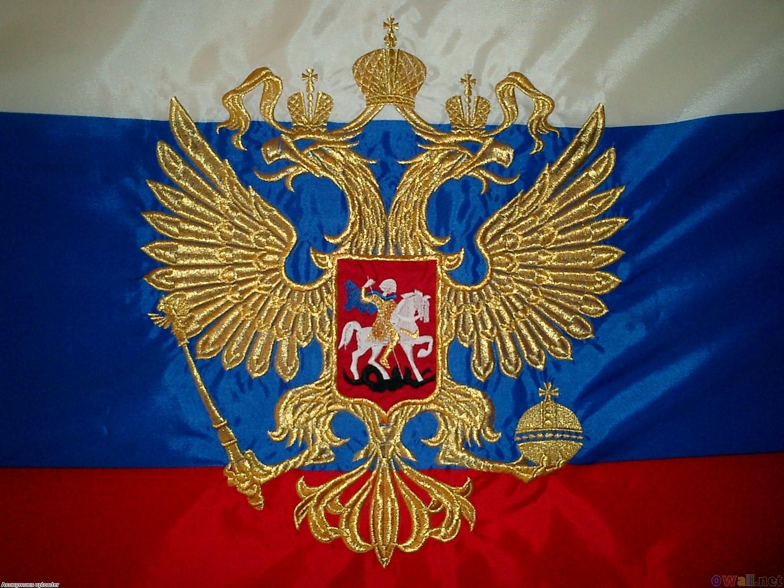 российский флаг и герб в картинках